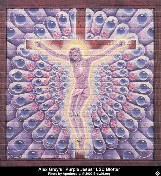 """Еще одна психоделическая картина Алекса Грея - """"Пурпурный Иисус"""""""