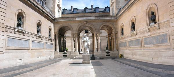 Памятник Анри Бергсону. Колледж де Франц