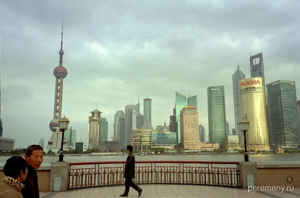 Шанхай. Фото Ольги Молодцовой