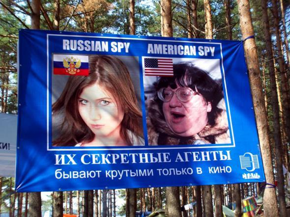 Где-то в России. Такими растяжками русские сами себя успокаивают