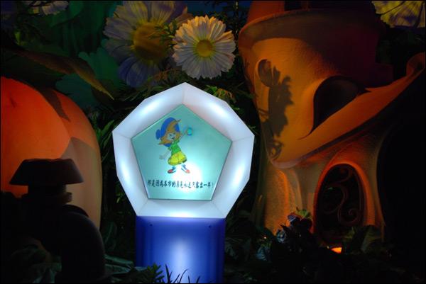 Интерьер российского павильона на ЭКПО-2010
