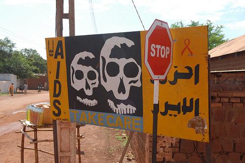 Антиспидовый биллборд в Судане. Wau, southern Sudan