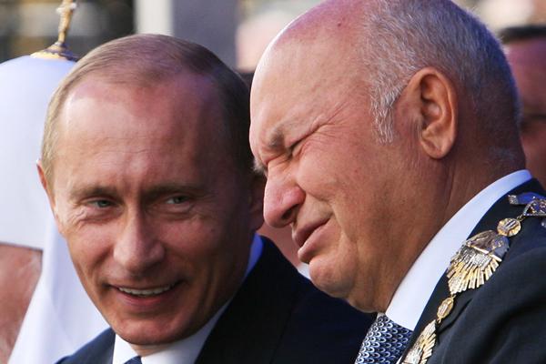 Путин и Лужков