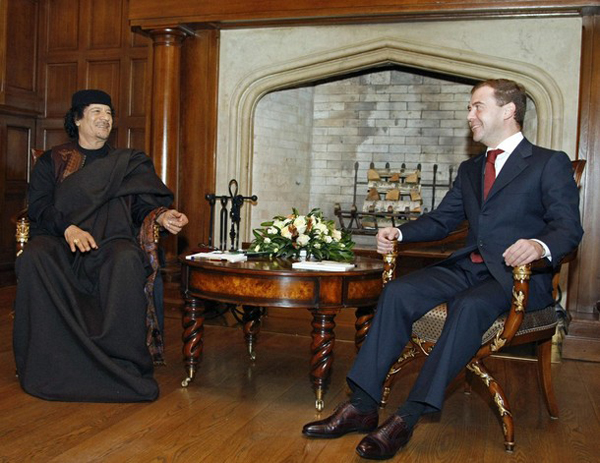 Муамар Кадафи и Дмитрий Медведев