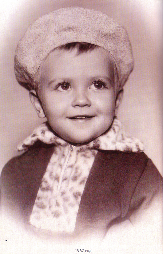 Дима Медведев, 1967 год
