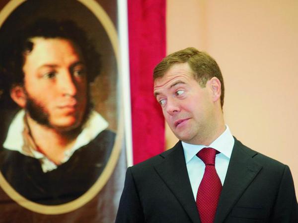 Дмитрий Медведев в сельской школе совхоза им. Ленина