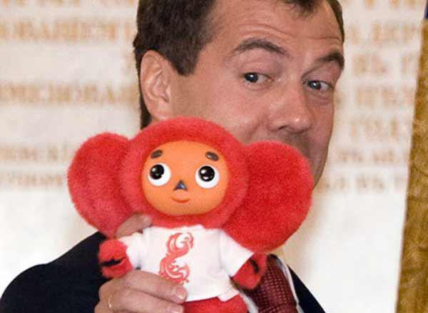 Президент Дмитрий Медведев с Чебурашкой