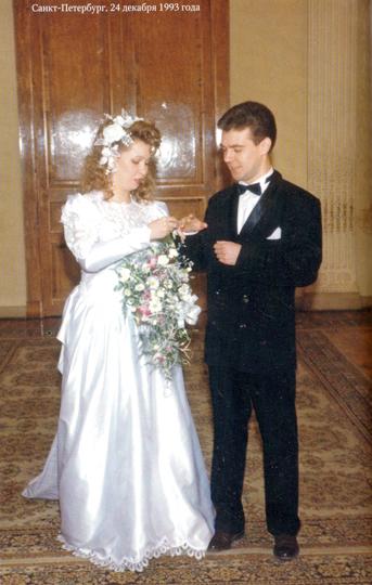 Медведев женится