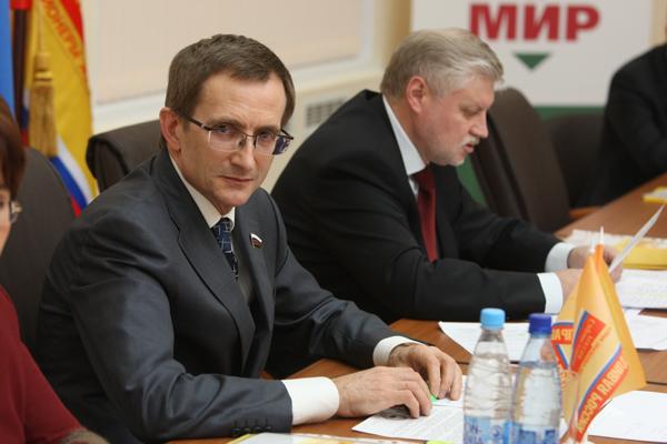 Левичев и Миронов