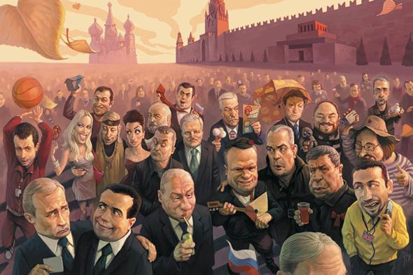 Картина Владимира Козака