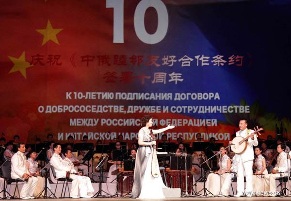 16 июня в Москве состоялся концерт, посвященный 10-летию подписания Договора о добрососедстве, дружбы и сотрудничестве между КНР и РФ