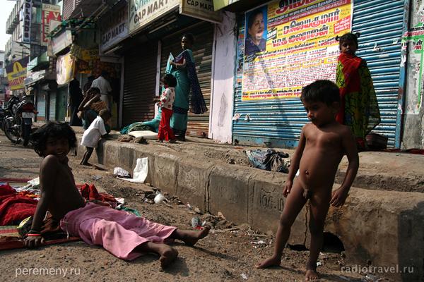 Индия. Мадрас. Фото Глеба Давыдова