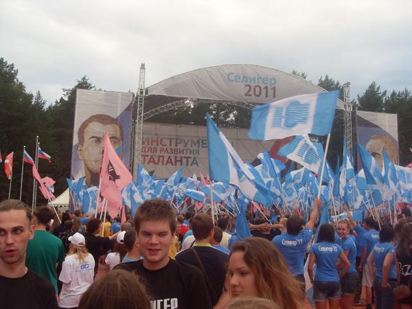 Селигер 2011