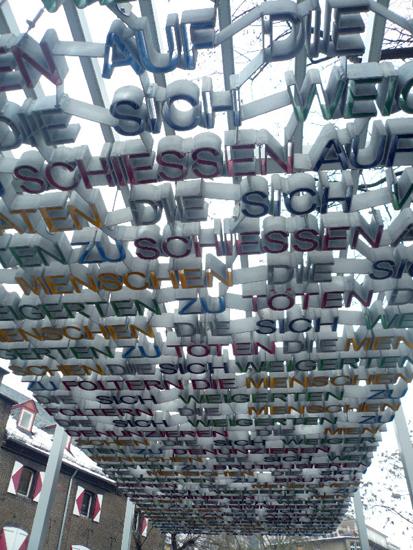 Памятник дезертирам Вермахта в Кельне