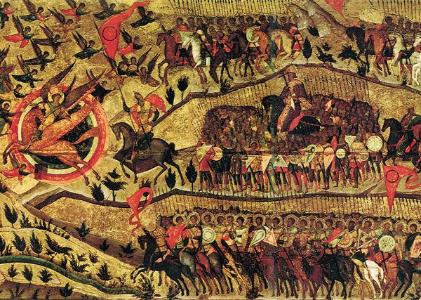 Фрагмент иконы Благословенно воинство Царя Небесного (Церковь воинствующая). 1550-е годы