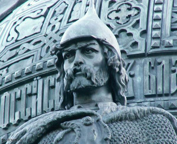 Белый Царь Рюрик