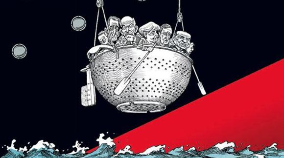 Картинка из журнала Economist