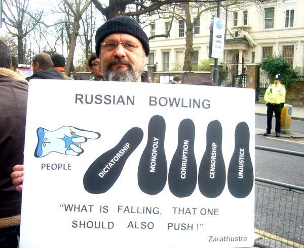 Митинг в Лондоне. Это автор статьи