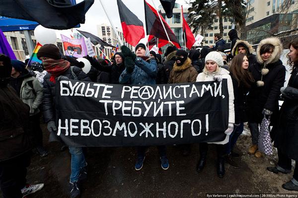 Москва. Митинг 24 декабря. Креатив постмодернистски потырен из лозунгов французской студенческой революции 1968 года