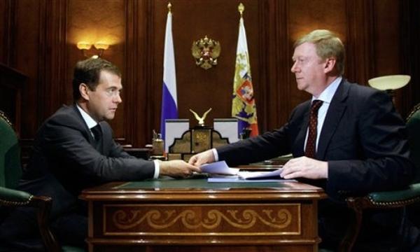 Дмитрий Медведев и Анатолий Чубайс
