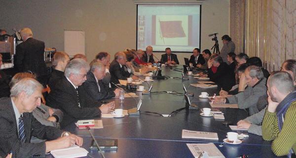Учредительное заседание Академии управления развитием (АУРа)