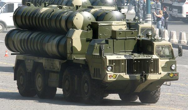 Установка С-300