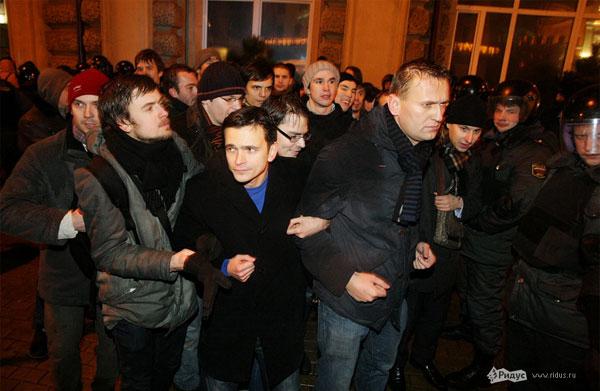 Начало протестов. Верзилов, Яшин, Навальный