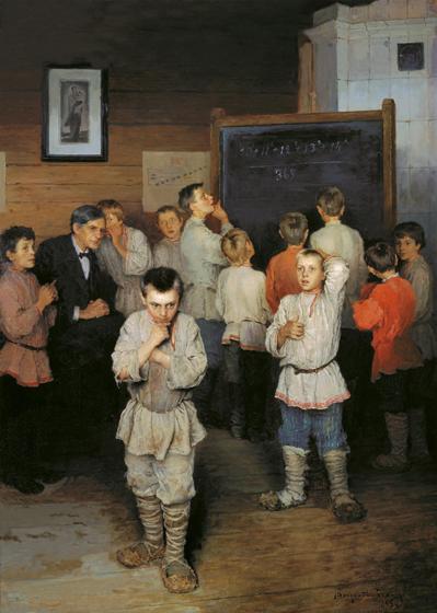 Устный счёт. Картина Богданова-Бельского