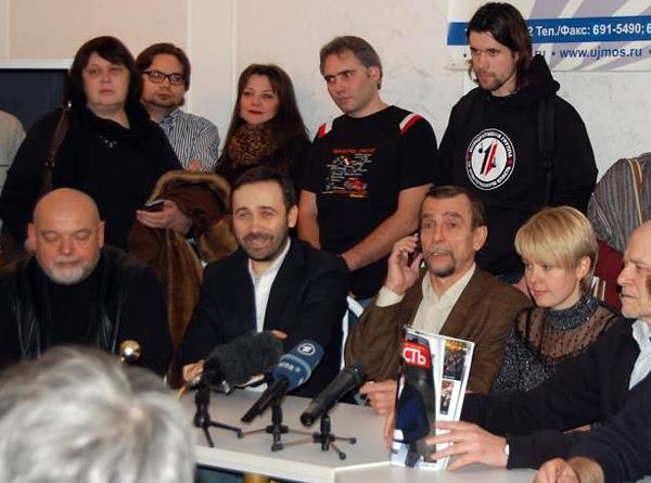 Гейдар Джемаль, Илья Пономарев, Лев Пономарев, Евгения Чирикова