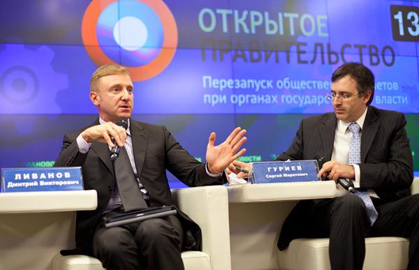 Ливанов и Гуриев. Авторы реформы РАН