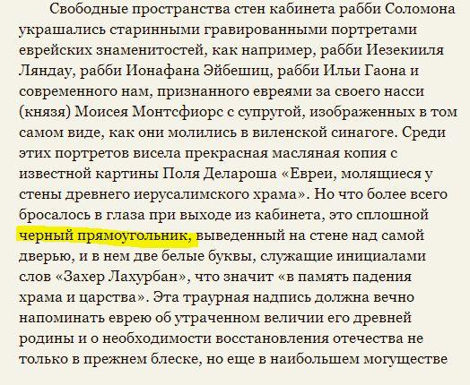 Фрагмент романа Всеволода Крестовского «Тьма египетская» 1888