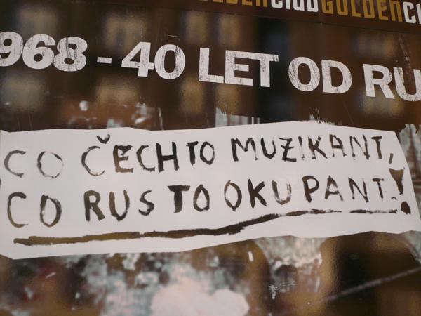 Что ни чех, то музыкант, что ни русский, то оккупант
