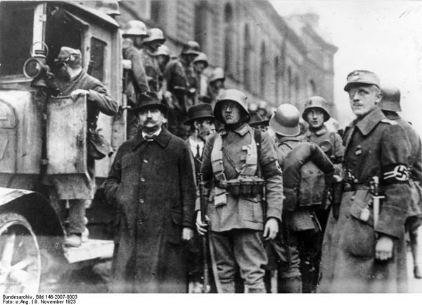 Участники Пивного (или Мюнхенского) путча