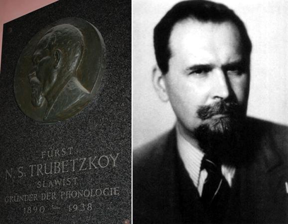 Князь Николай Трубецкой