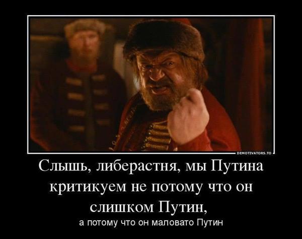 Мы наконец-то выберем проукраинский, а не промосковский Парламент, - Порошенко - Цензор.НЕТ 512
