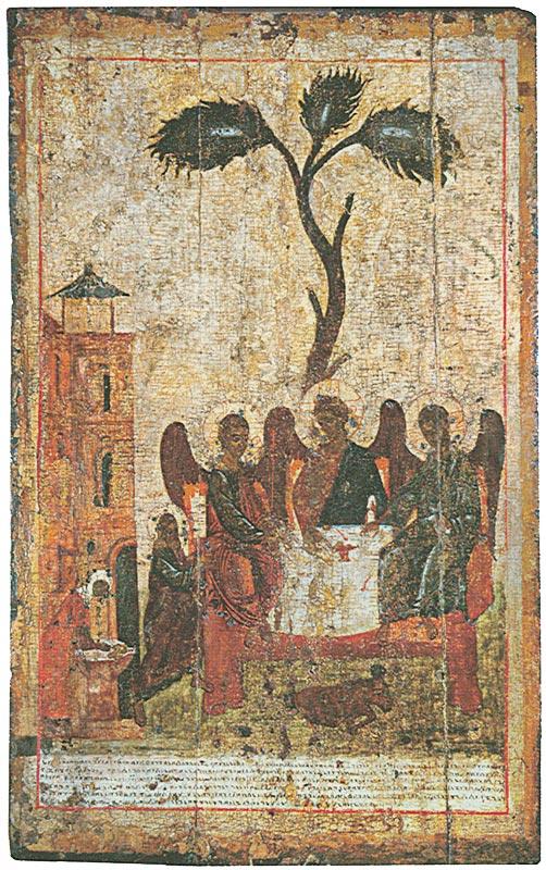 Святая Троица (Зырянская). Конец XIV века