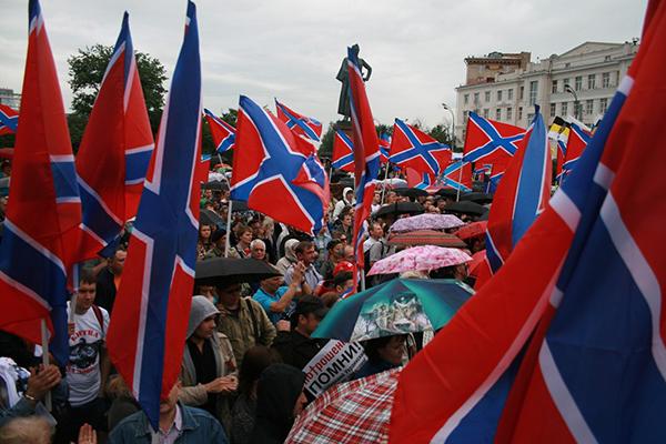 Флаги Новороссии