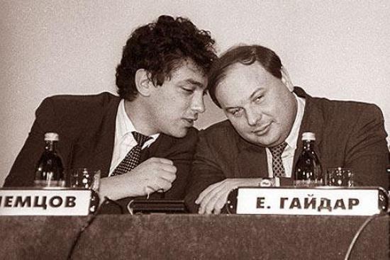 Немцов и Гайдар