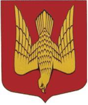 Герб Старой Ладоги — сокол, падающий вниз (герб Рюрика)