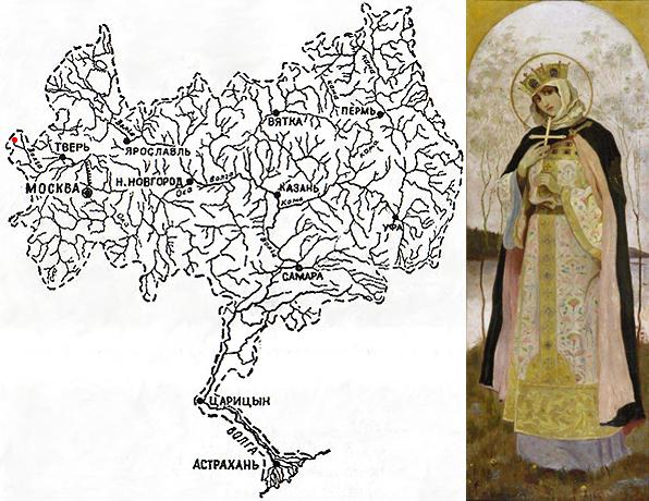 Слева бассейн Волги (красная точка - ее исток). Справа княгиня Ольга работы Михаила Нестерова