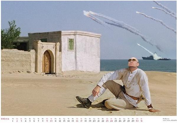 Календарь Белое солнце пустыни 2016. Художник Андрей Будаев