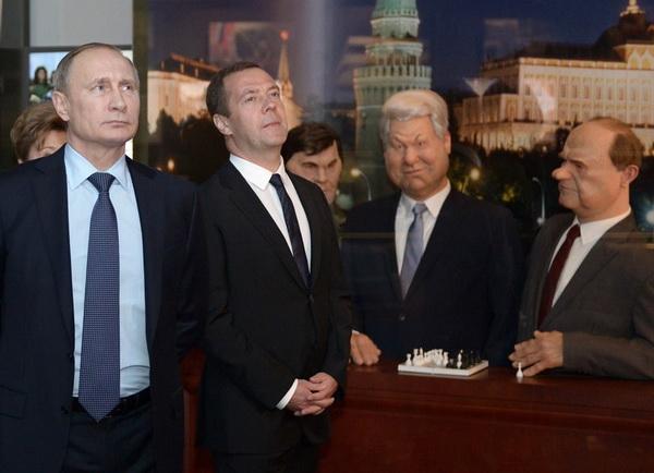 На открытии Ельцин-центра