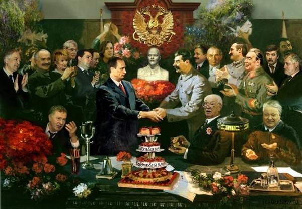 Картина Андрея Будаева