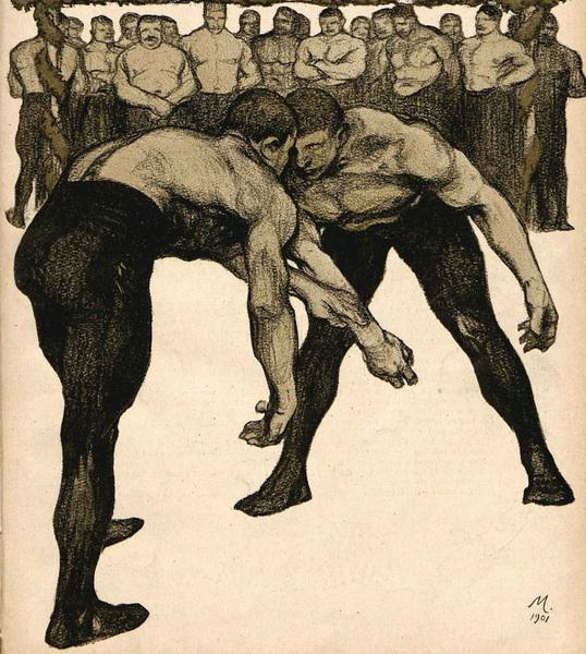 Рисунок Адольфа Мюнцера