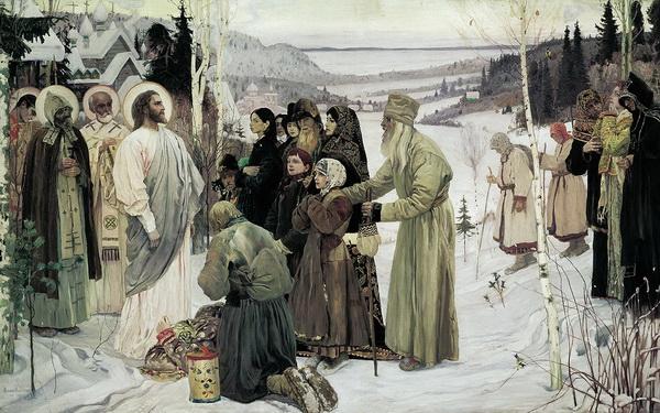 Михаил Нестеров. Святая Русь