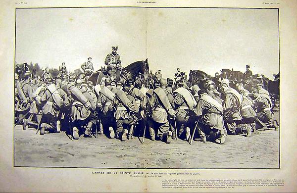 Император Николай Второй благославляет иконой Каспийский 148-й пехотный полк перед тем как полк отправится на фронт Русско-Японской войны. 1904 г.