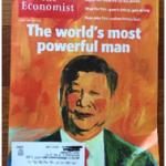 Китай и перемены