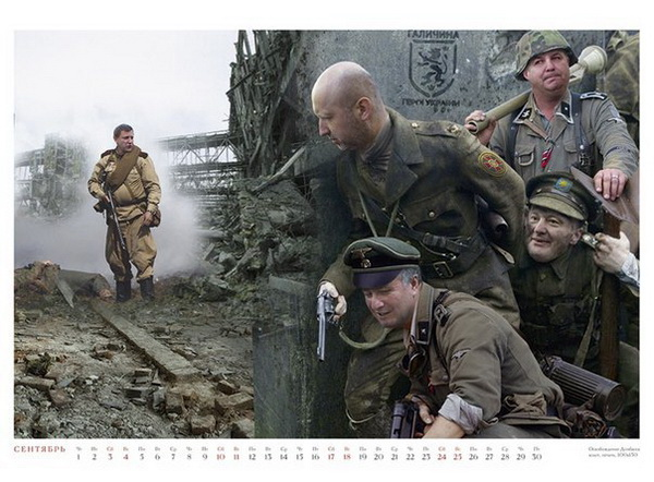 За нашу Победу! Календарь Андрея Будаева