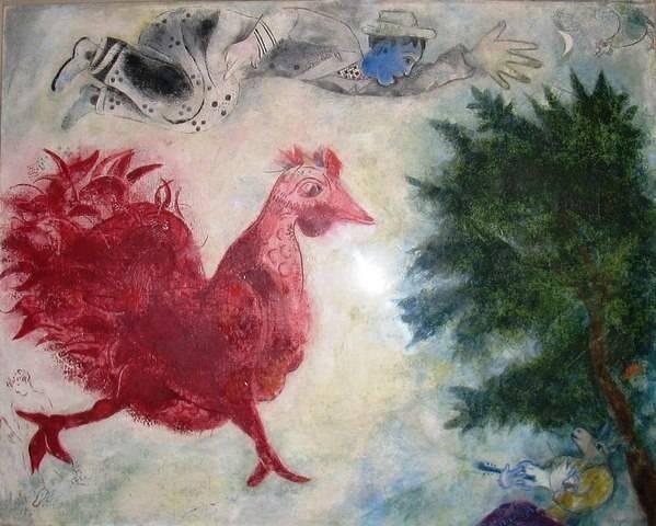 Марк Шагал. Красный петух в ночи. 1944 г