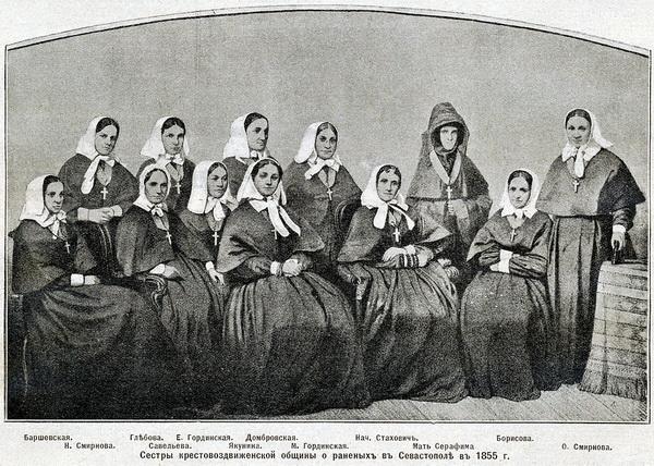 Сестры Крестовоздвиженской общины, Севастополь, 1855 год